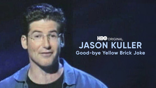 Jason Kuller: Goodbye Yellow Brick... (HBO)