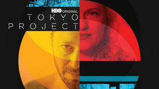 Tokyo Project (HBO)