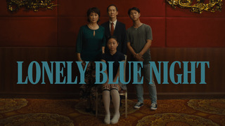 Lonely Blue Night (HBO)