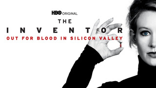 The Inventor (HBO)