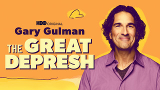 Gary Gulman: The Great Depresh (HBO)
