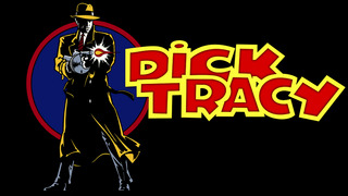 Dick Tracy (HBO)