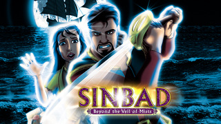 Sinbad: Beyond the Veil of Mists (HBO)