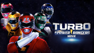 Turbo: A Power Rangers Movie (HBO)