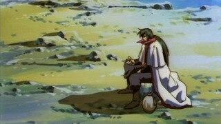 Between Life and Death: Master the Ultimate Technique, Amakakeru Ryu no Hikameki!
