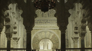Mosques: Art and Space